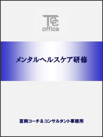101119-1.jpg
